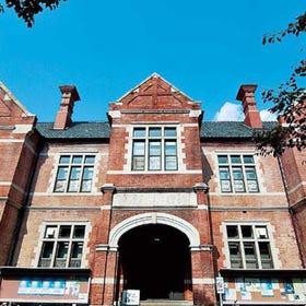 Doshisha University Imadegawa Campus