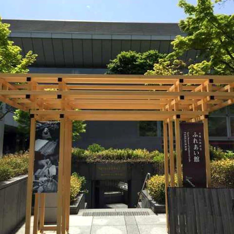 京都伝統産業ふれあい館