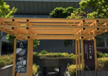 Kyoto Musuem of Traditional Crafts Fureaikan