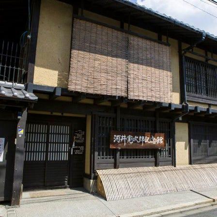 河井寬次郎記念館