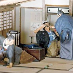료젠역사관