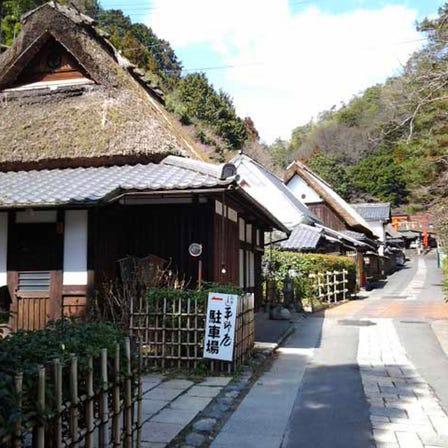 교토시 사가토리이모토마치나미 보존관