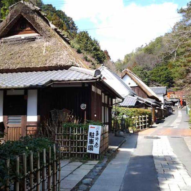 Machinami Hozon-kan Sagatoriimoto Kyoto City