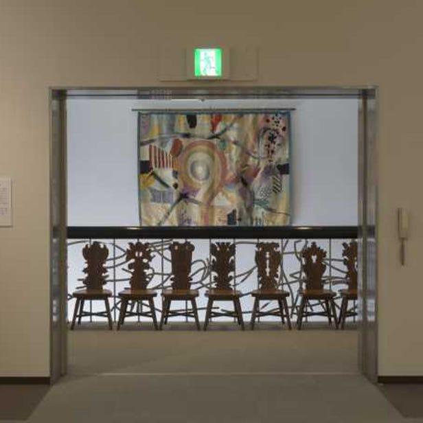 Kyoto Prefectural Insho-Domoto Museum of Fine Arts