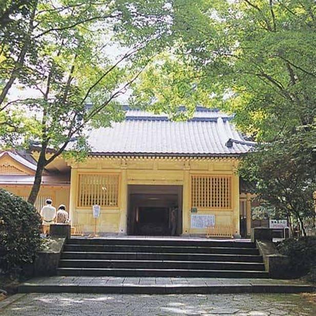 高野山靈寶館