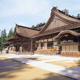 総本山金剛峯寺
