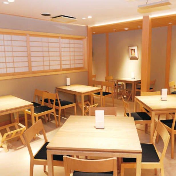 Kaden Kyoame Gion Koishi
