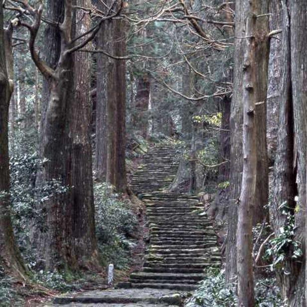 Daimonzaka