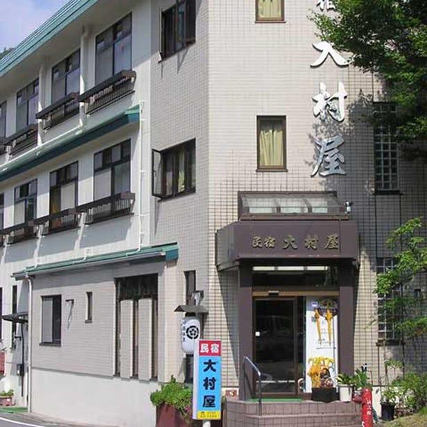 溫泉民宿 Oomuraya