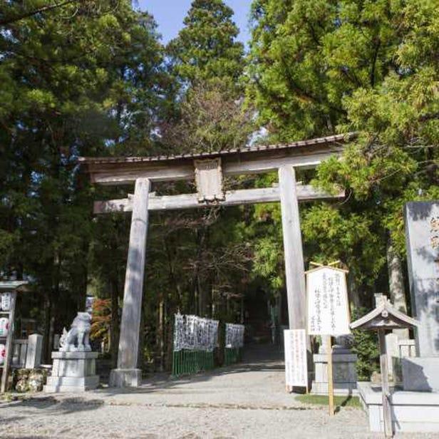 熊野本宫大社