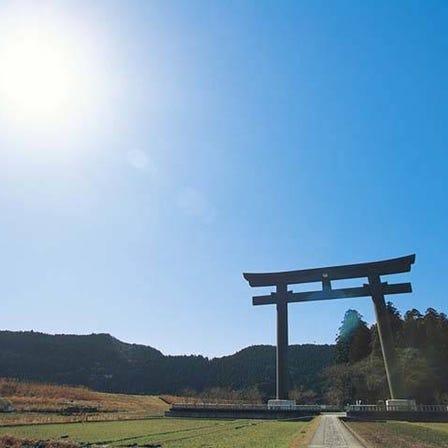 오유노하라(옛 신사터)