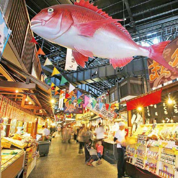 Kuroshio Market