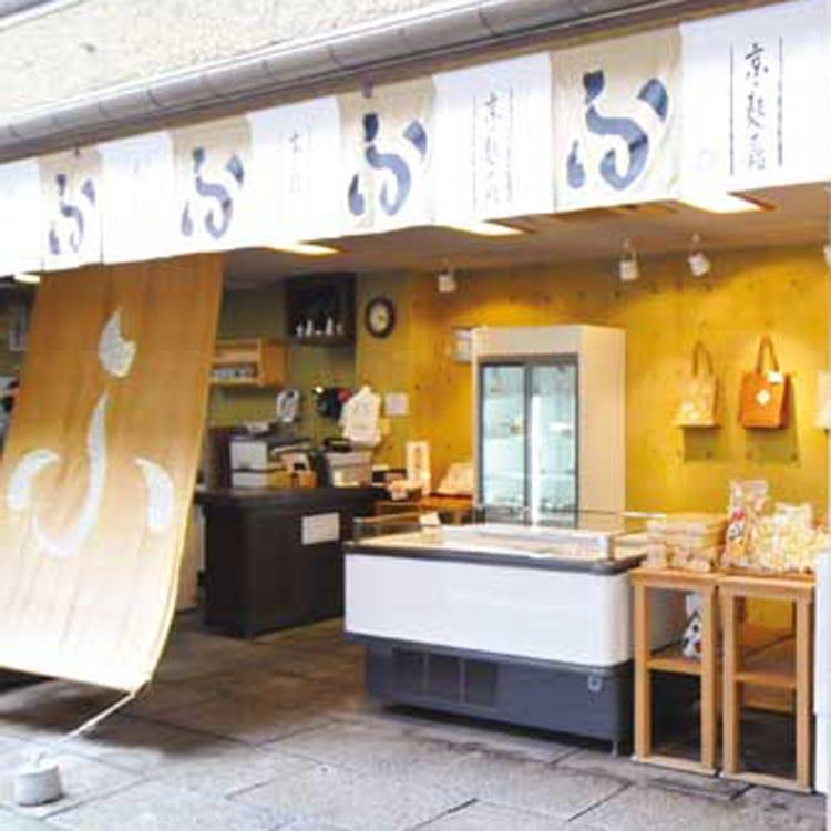 Fuka Nishiki Shop