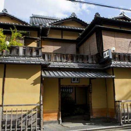 Sumiya Ryokan