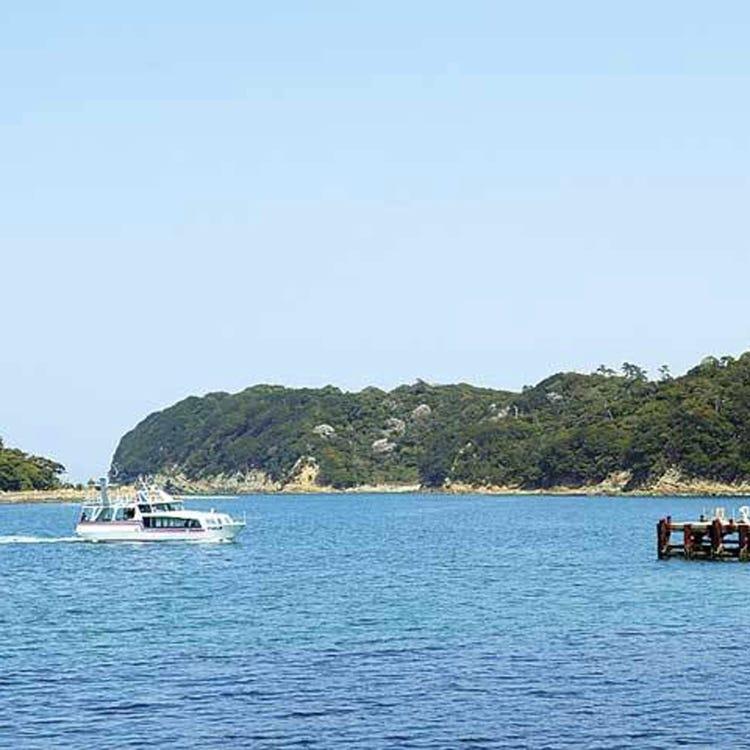 Tomogashima Islands