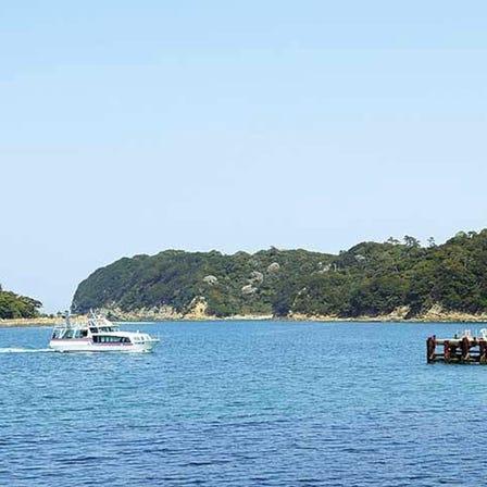 도모가시마 섬