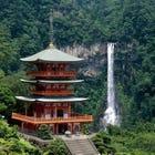 Nachi Falls (Hirou Shrine)