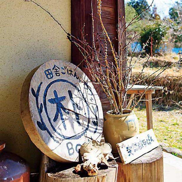 Cafe Bocu