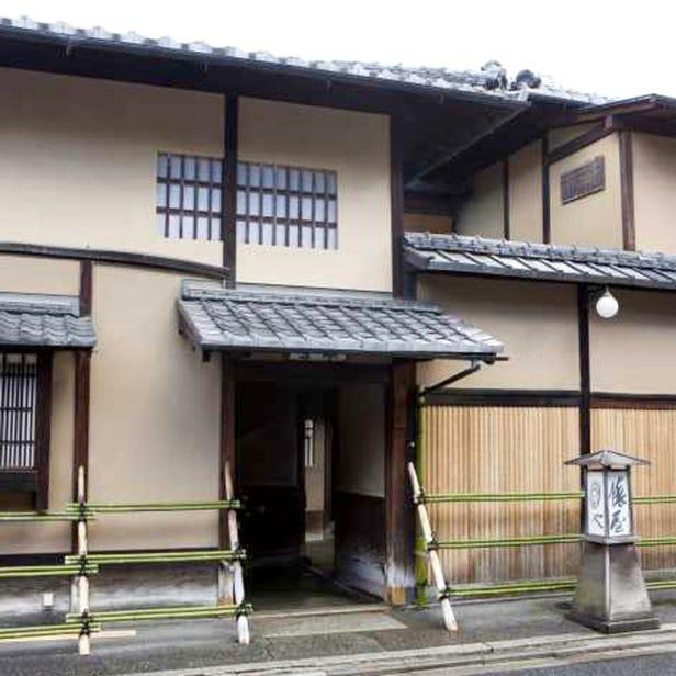 Tawaraya Ryokan