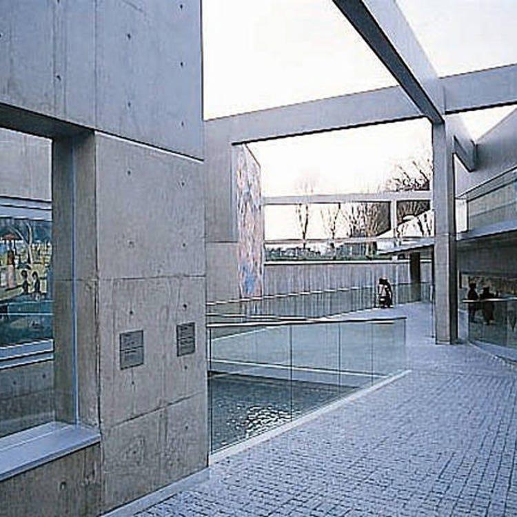 Garden of Fine Arts Kyoto