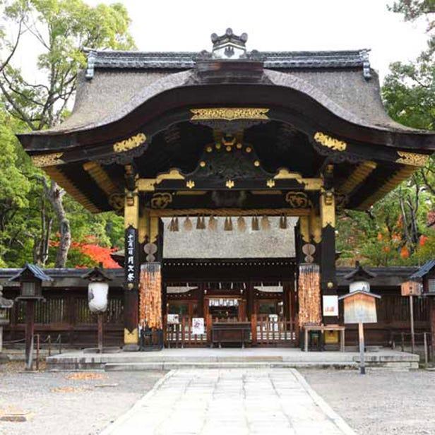 Toyokuni Shrine