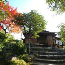 쇼세이엔(키코쿠테이)