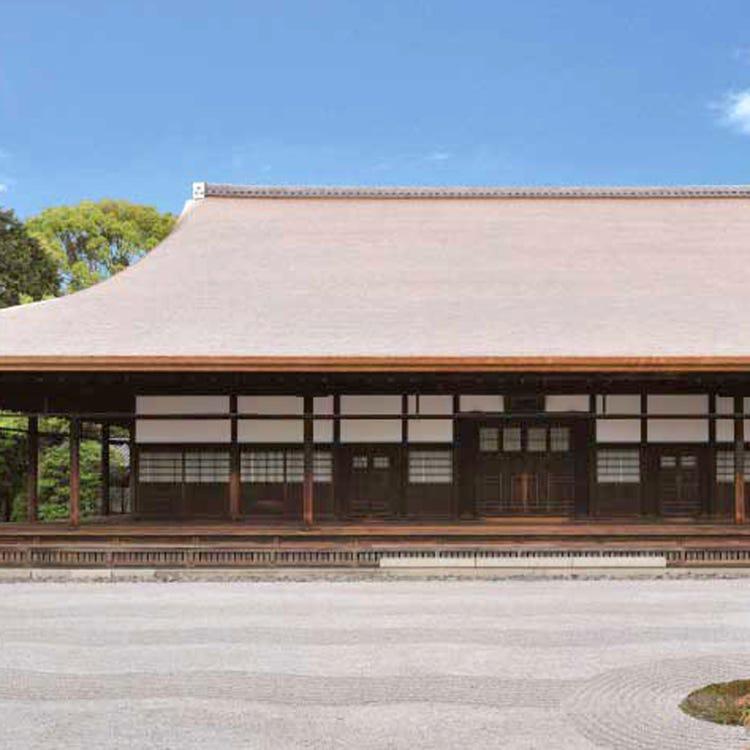 Kenninji Temple