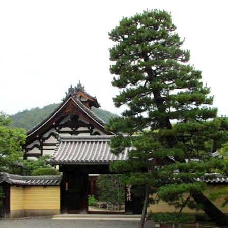 Toujin Temple
