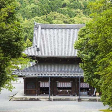 Mitera Sennyu-ji Main Temple