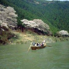 保津川游船
