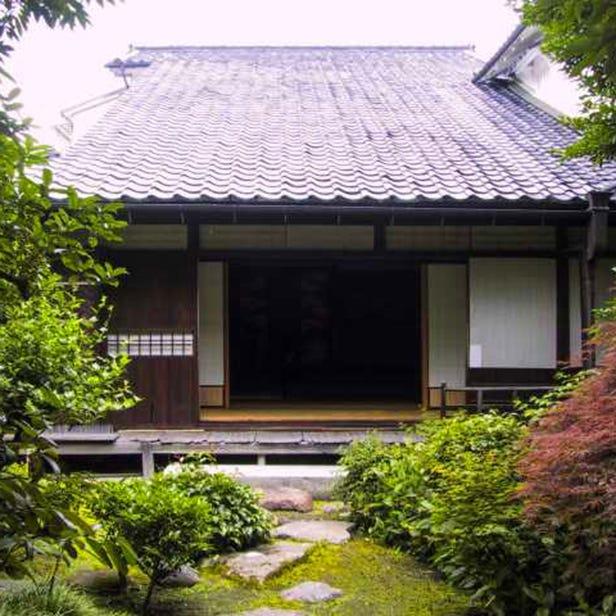 Nino-Jinya (Ogawa Family Home)