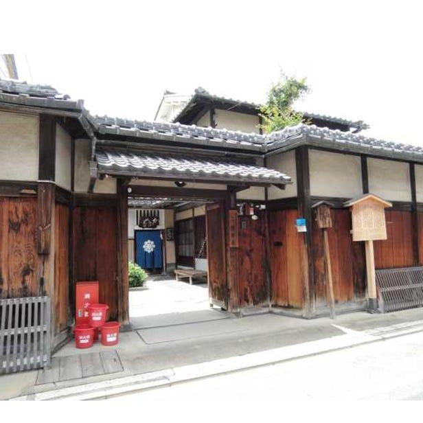 二条阵屋(小川家住宅)