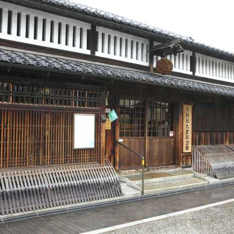 겟케이칸 오쿠라 기념관