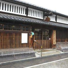 Gekkeikan Okura Sake Museum