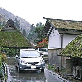 미야마 카야부키노사토
