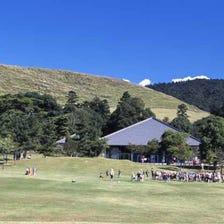 Mt. Wakakusa