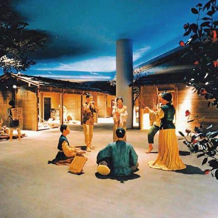 奈良縣立萬葉文化館