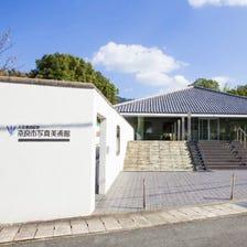 入江泰吉記念奈良市寫真美術館