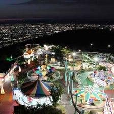 Ikoma Sanjo Amusement Park