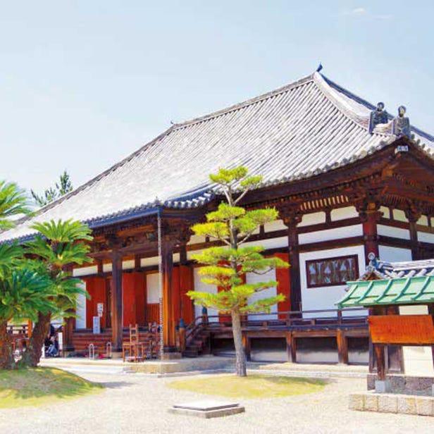 Hokkeji