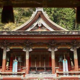Tanzan-Jinja Shrine