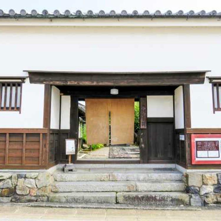 Imanishi Residence