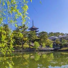 사루사와이케 연못