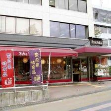 Kite Mite Nara Shop