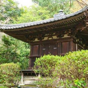 Futaiji Temple