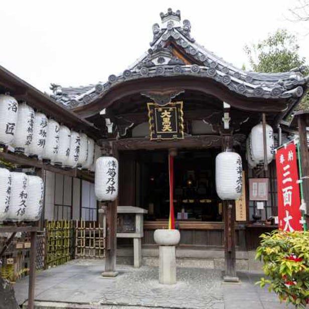 Entokuin Temple