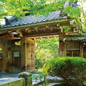 Hosen-in Temple