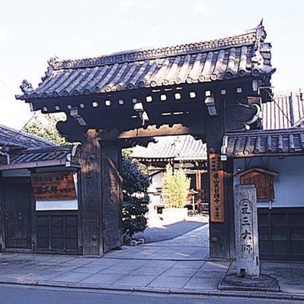 Rozan-ji Temple