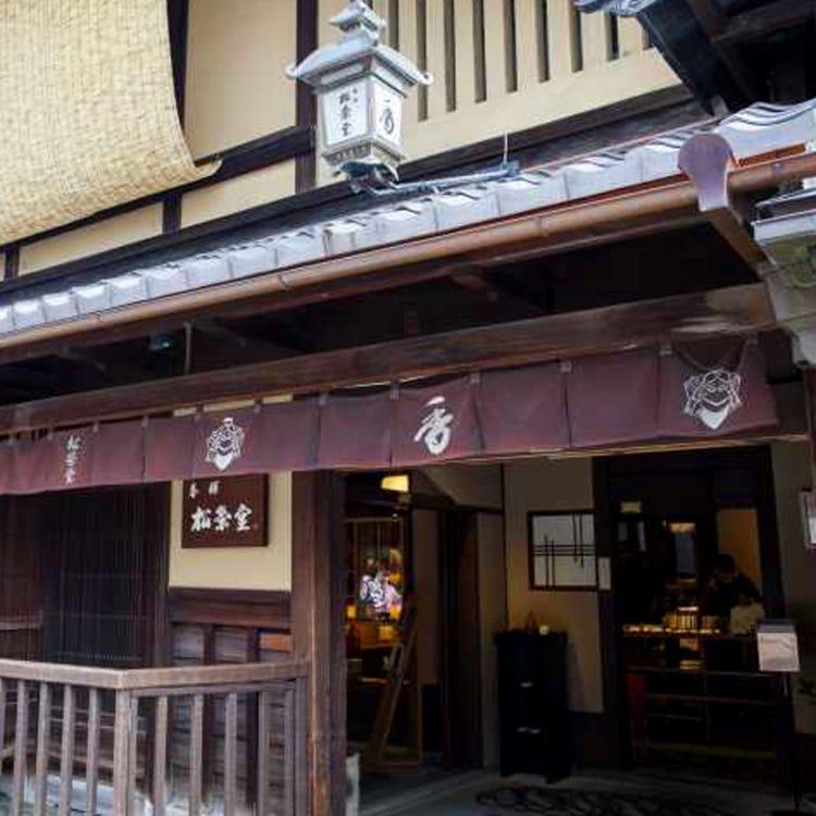 Shoyeido Incense Co. Kyoto Sanneizaka Store