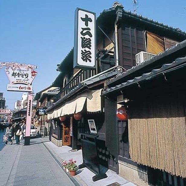 Hanamikoji Street